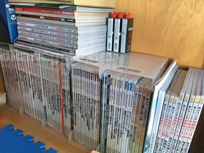 雑誌を読まずにコレクションする夫。解決方法は